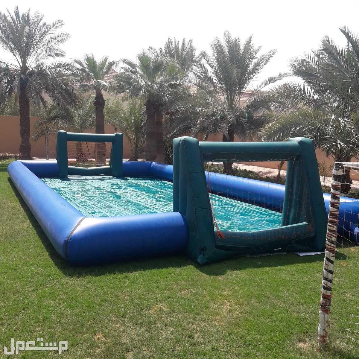 ملعب صابوني نطيطات حفلات العاب اطفالا