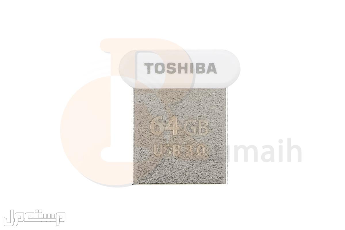 فلاش مموري توشيبا صغير - 64GB