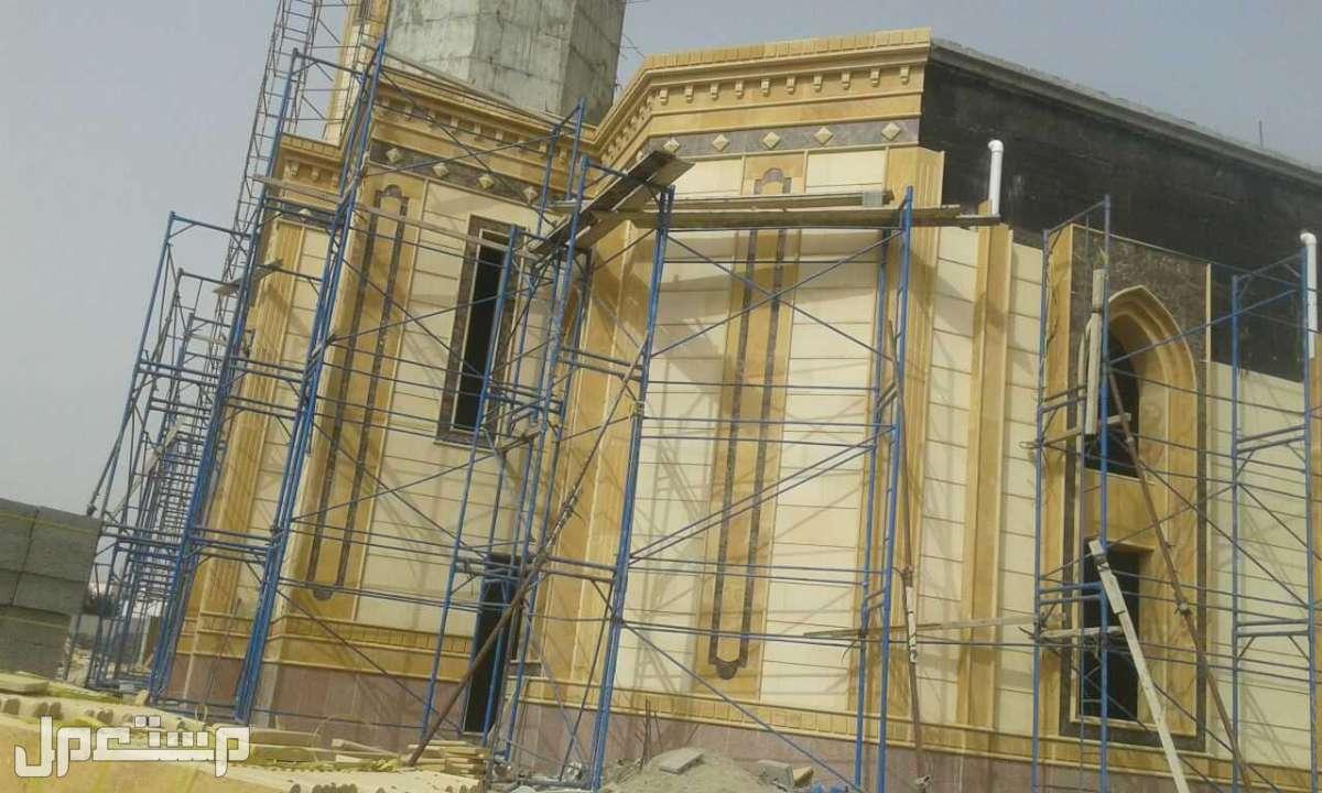 أعمال الحجر الواجهات الخارجية حجر الأردن وحجر الرياض الطبيعي والرخام حجر الرياض