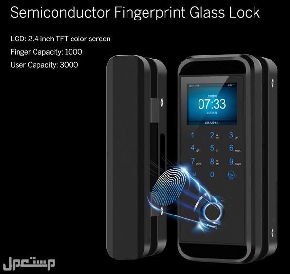 اكسس كنترول - قفل الكتروني Smart Lock للابواب الزجاجية GL-500