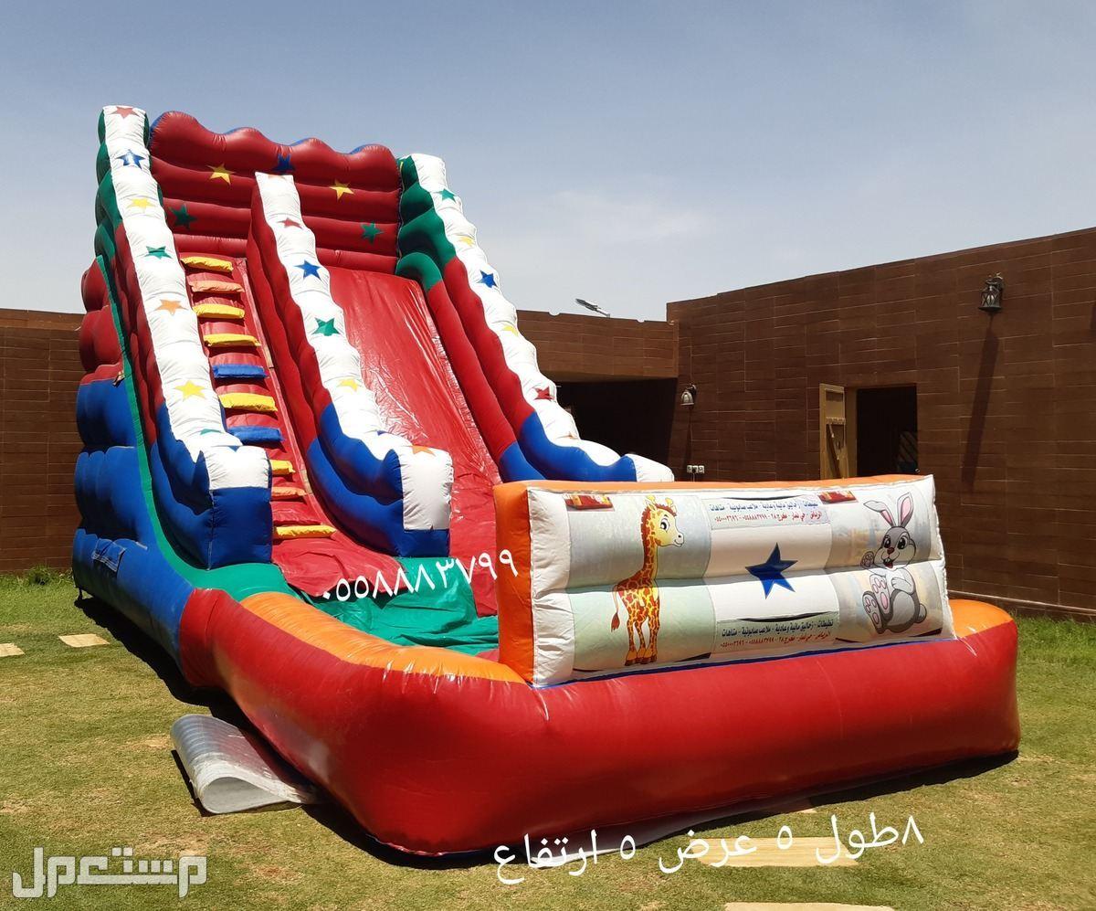 ملعب صابوني الرياض نطيطات للايجار الرياض