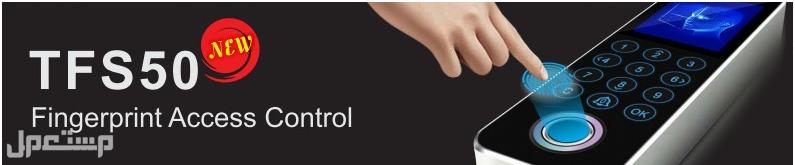 نظام المنزل الذكي قفل يعمل بكلمة المرور الرقمية الكارت البصمة