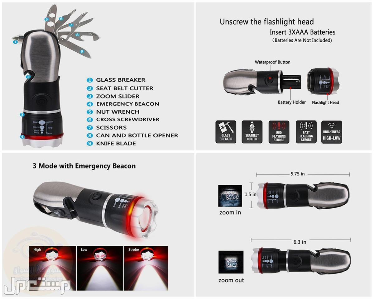 كشاف الطوارئ متعدد الاستخدام Multi Tool Led Flashlight