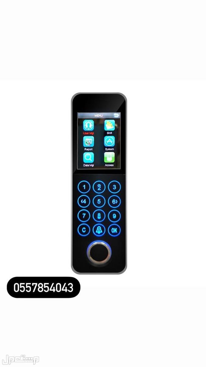 جهاز قفل الباب TIMY TFS50 ع جميع الابواب يتميز بشكلة الصغير والانيق