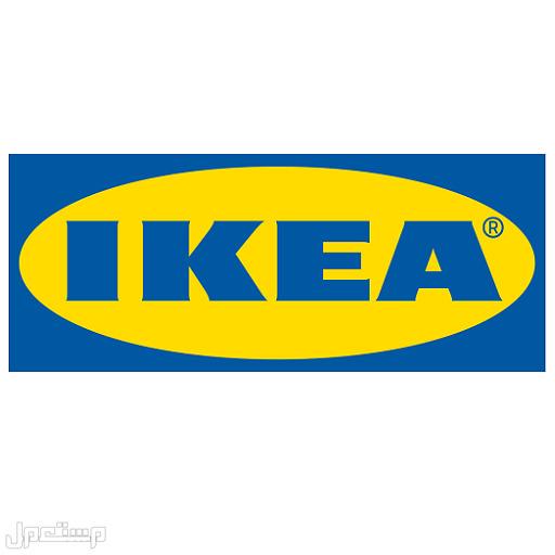 نشتري لكم من ايكيا بجدة IKEA شحن_توصيل_تركيب