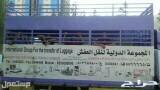 الدولية لنقل العفش بمكه المكرمه