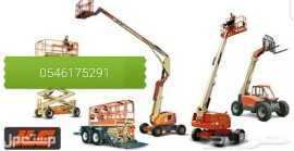 caeser lift and manlift for rents