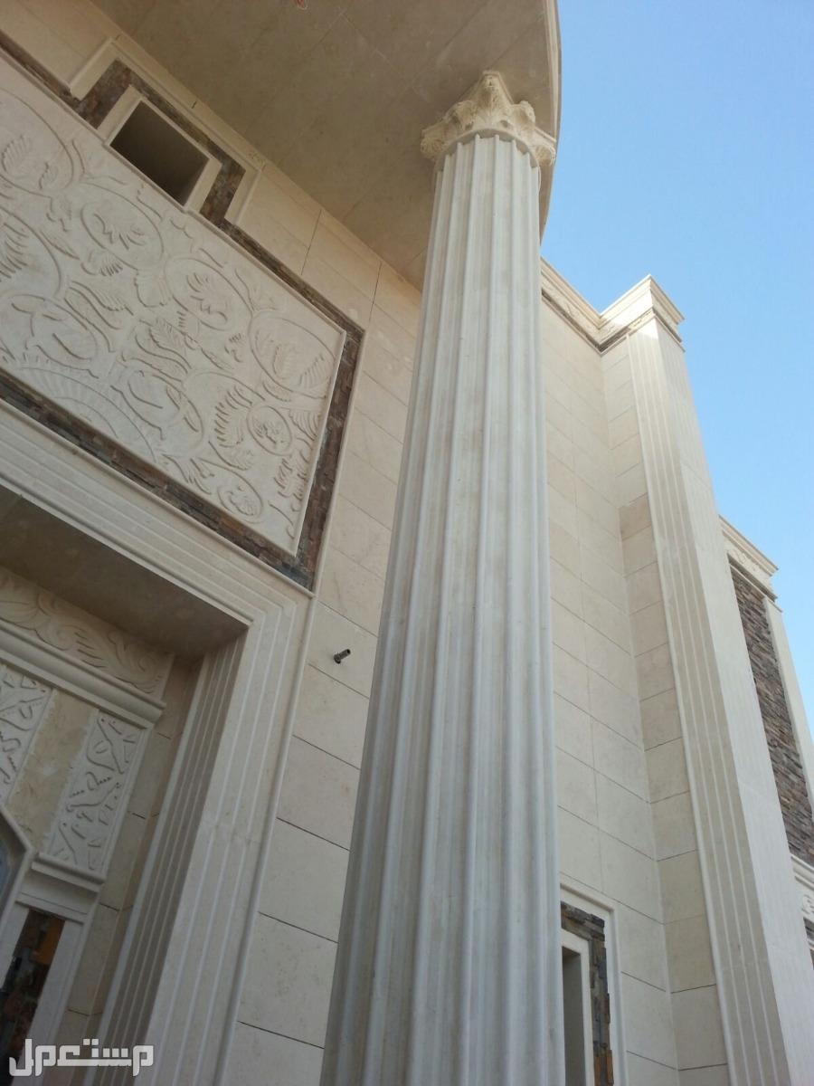 الحجر الطبيعي حجر الرياض وحجر الأردن