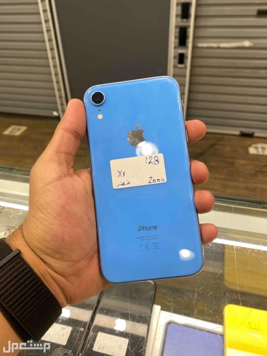 للبيع ايفون اكس ار ازرق 128 مستخدم