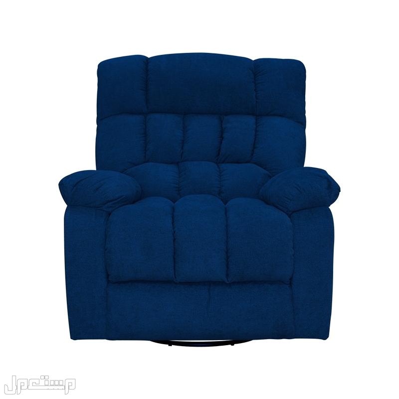 كرسي راحة واسترخاء كبير ( هزاز - هزاز و دوار )