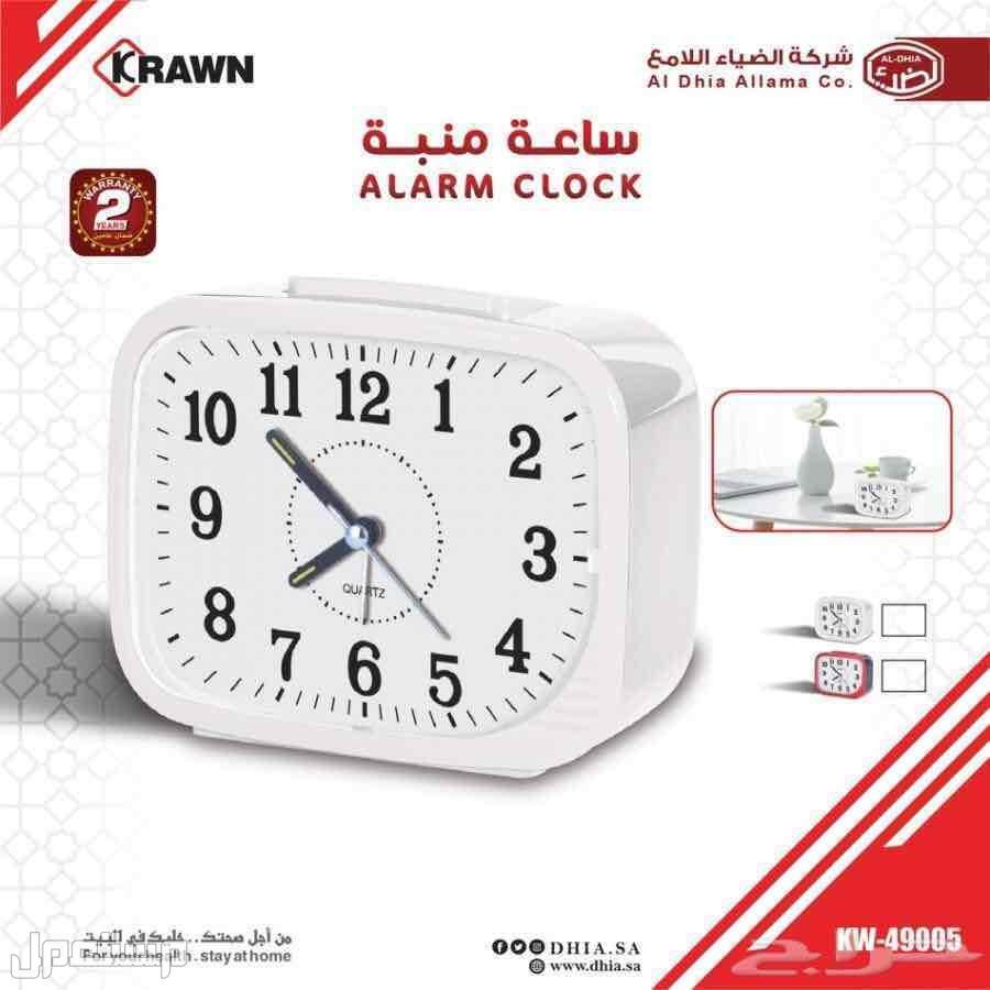 ساعة منبهة من KRAWN