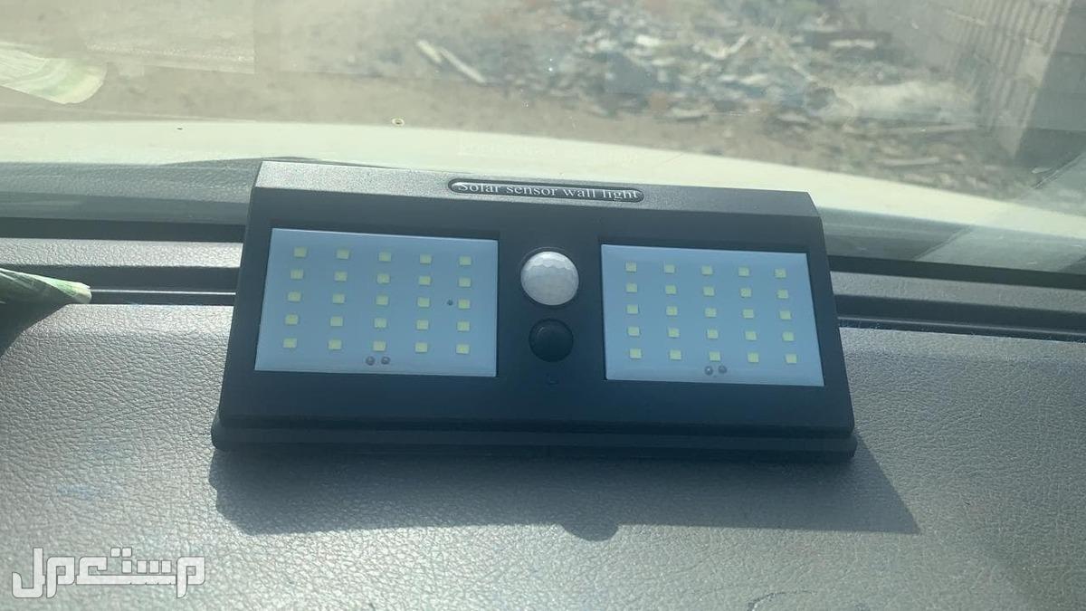 مصباح الكهرباء اللاسلكي بالطاقة الشمسية  50 لمبة