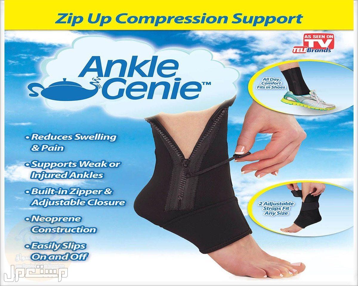 انكل القدم الطبى Ankle Genie