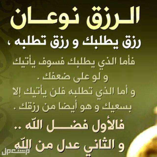 نقل عفش فك وتركيب اتصل بنا نصل الله كريم