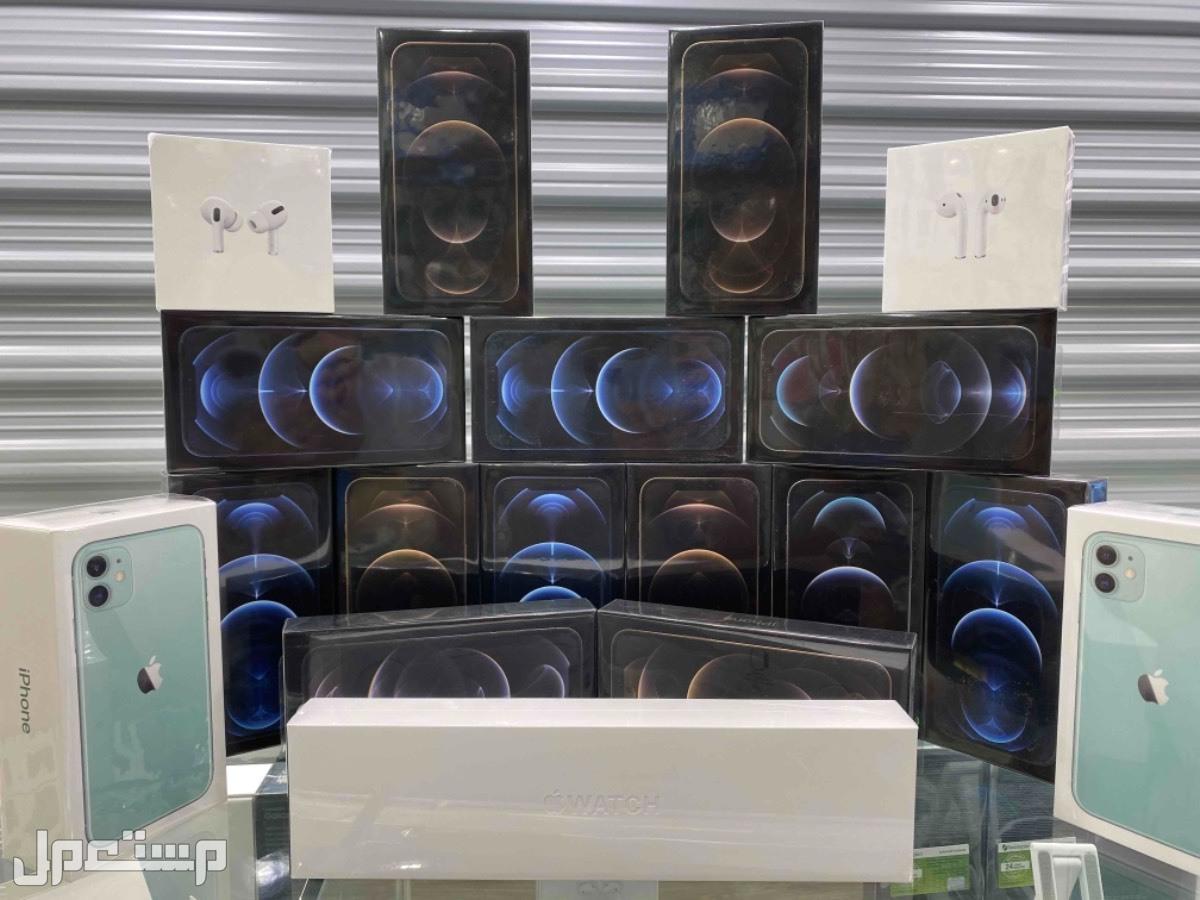 للبيع ايفون 12 برو ماكس جديد وبجميع الالوان
