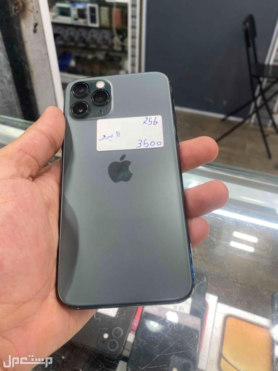 للبيع ايفون 11 برو مستخدم 256 زيتي