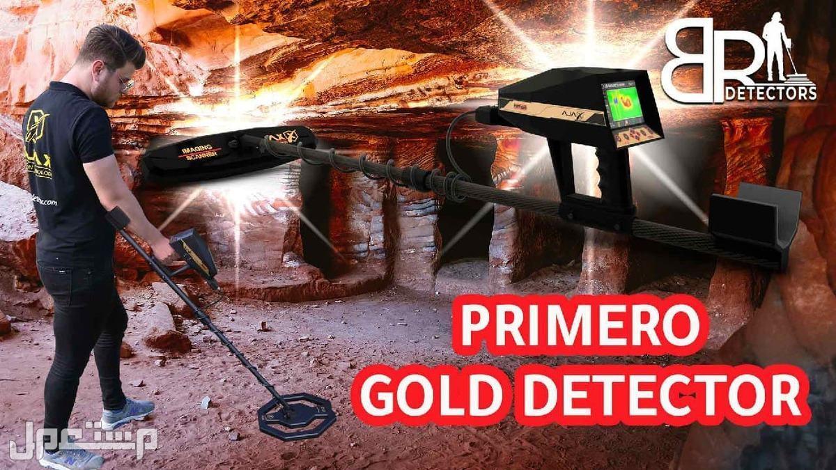 Primero gold detector - Multi System New Technology Primero gold detector - Multi System New Technology