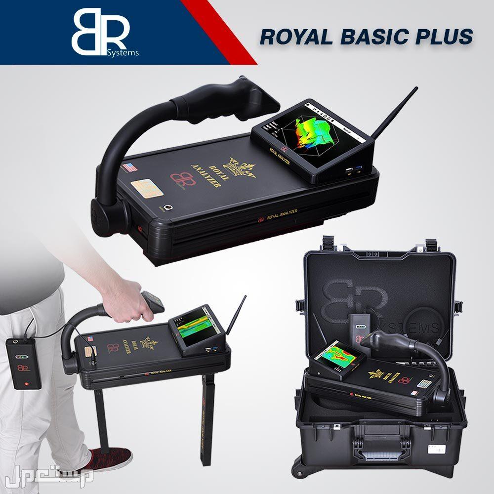 جهاز رويال بيزك بلاس لكشف الذهب - جهاز كشف الذهب التصويري لعمق 18 م جهاز رويال بيزك بلاس لكشف الذهب - جهاز كشف الذهب التصويري لعمق 18 م