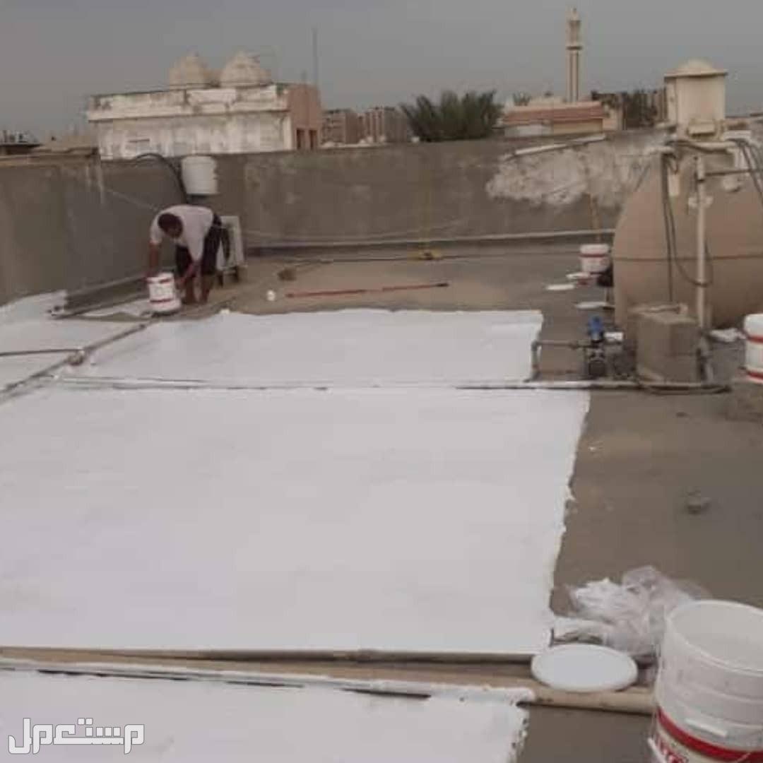 مقاول بناء الدمام الخبر الظهران #العزيزيه