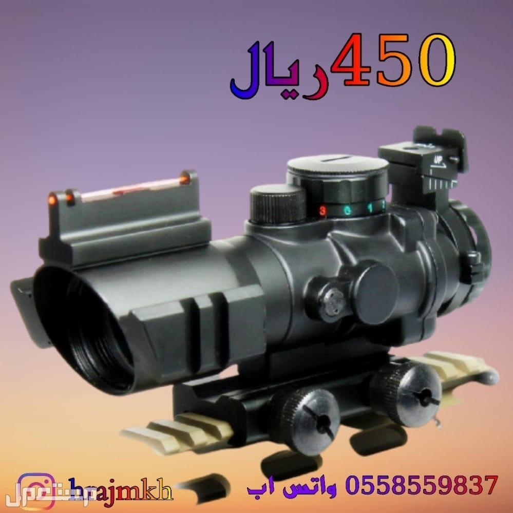 دربيل البنادق الصيد 4×32كومنت