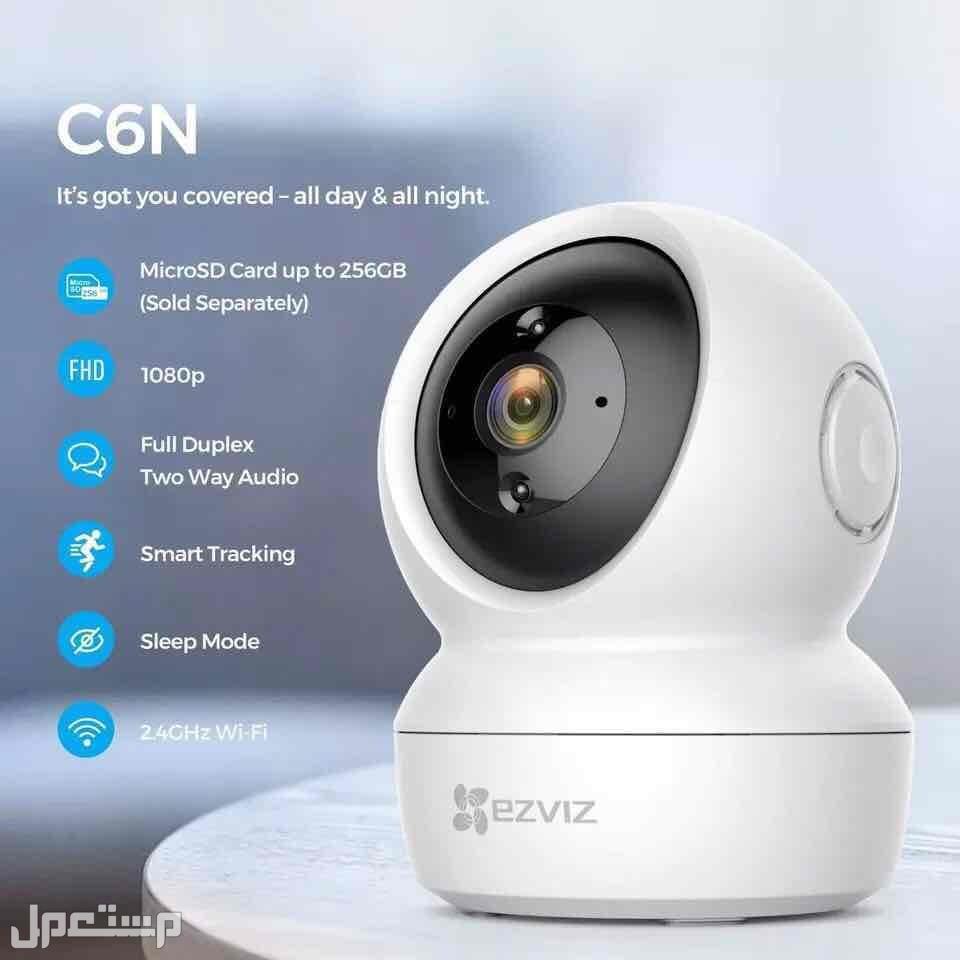 كاميرات مراقبة أطفال والمنزل