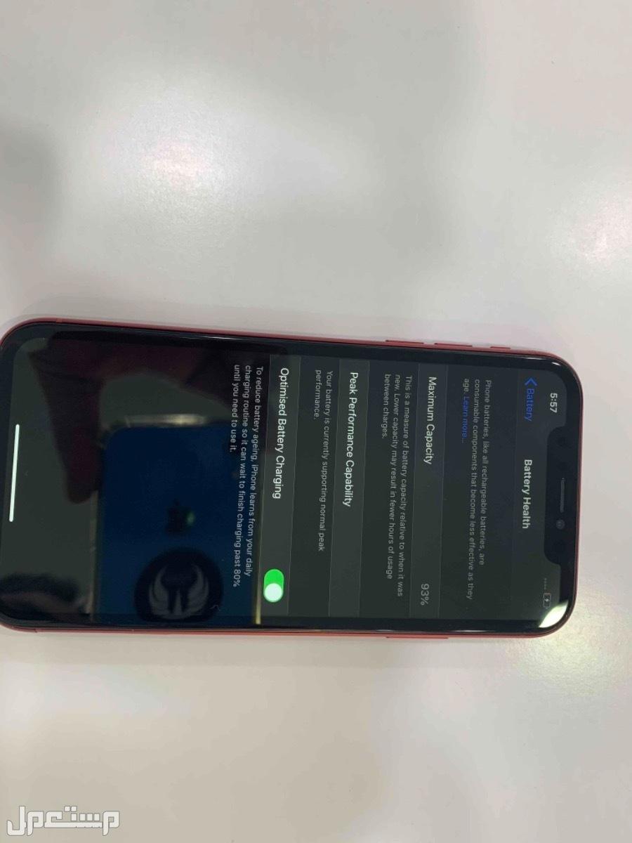 ايفون XR أحمر 64 قيقا