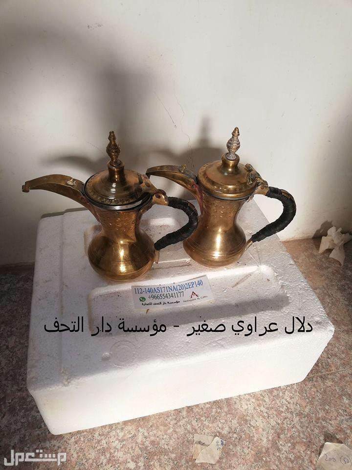 دله رسلان ام نجمه كبيرة