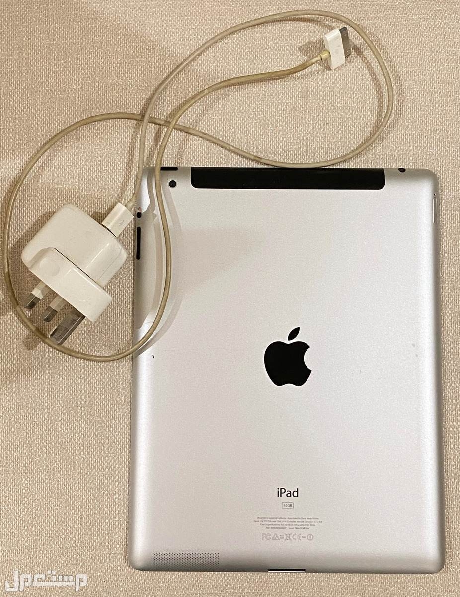 iPad 2 16 GB for sale