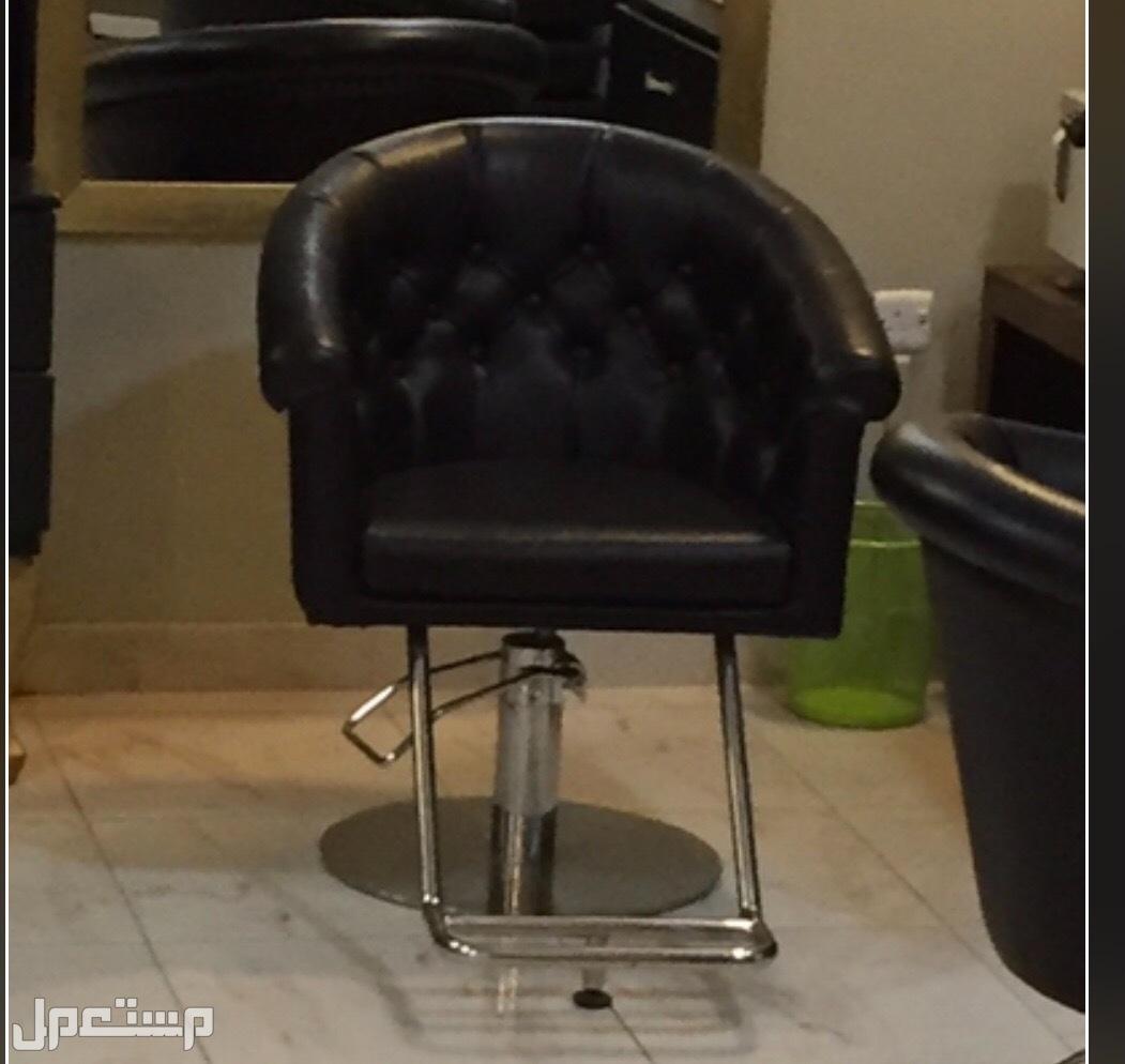 كرسي حلاق فخم