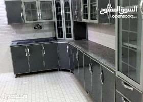 تفصيل وصيانه مطابخ المنيوم الرياض