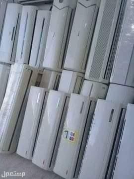 للبيع مكيفات اسبلت مع التركيب والتواصيل