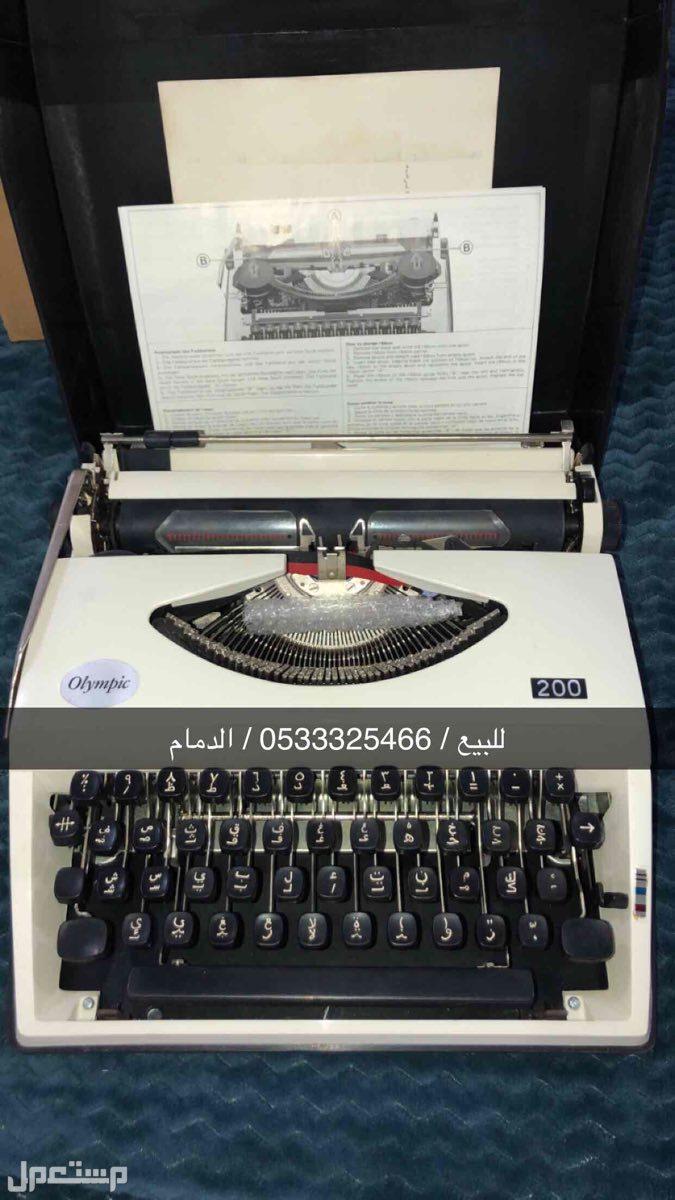 آلة كاتبة (أحرف عربية) للبيع ، بحالة ممتازة