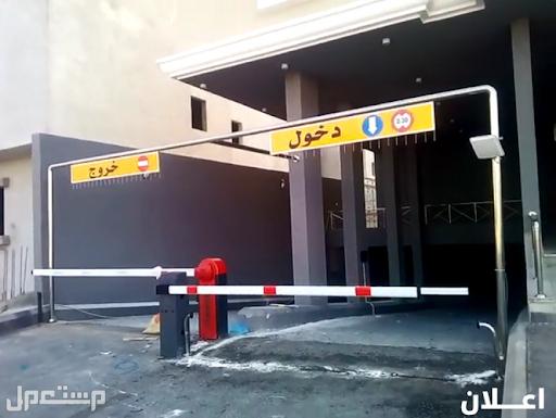 بوابات مواقف السيارات