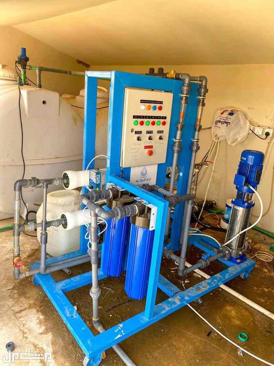 محطة تحلية مركزية لمياه الابار والبحار 10 -25 -50 -100 طن