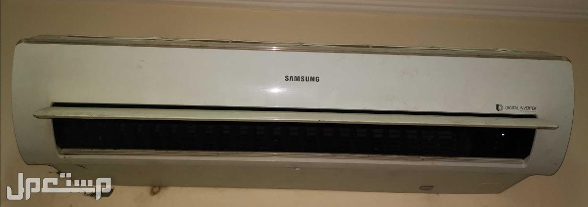 مكيفات سامسونج سبليت 18 الف وحدة 2 حصان Samsung AC split 2 horse power 18k