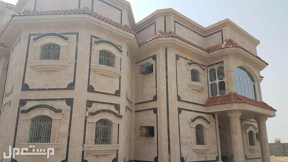مقاوول حجر الرياض وحجر اردني