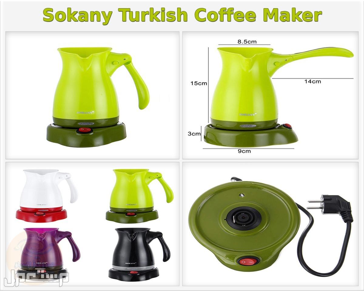 صانع القهوة التركى Sokany Turkish Coffee Maker