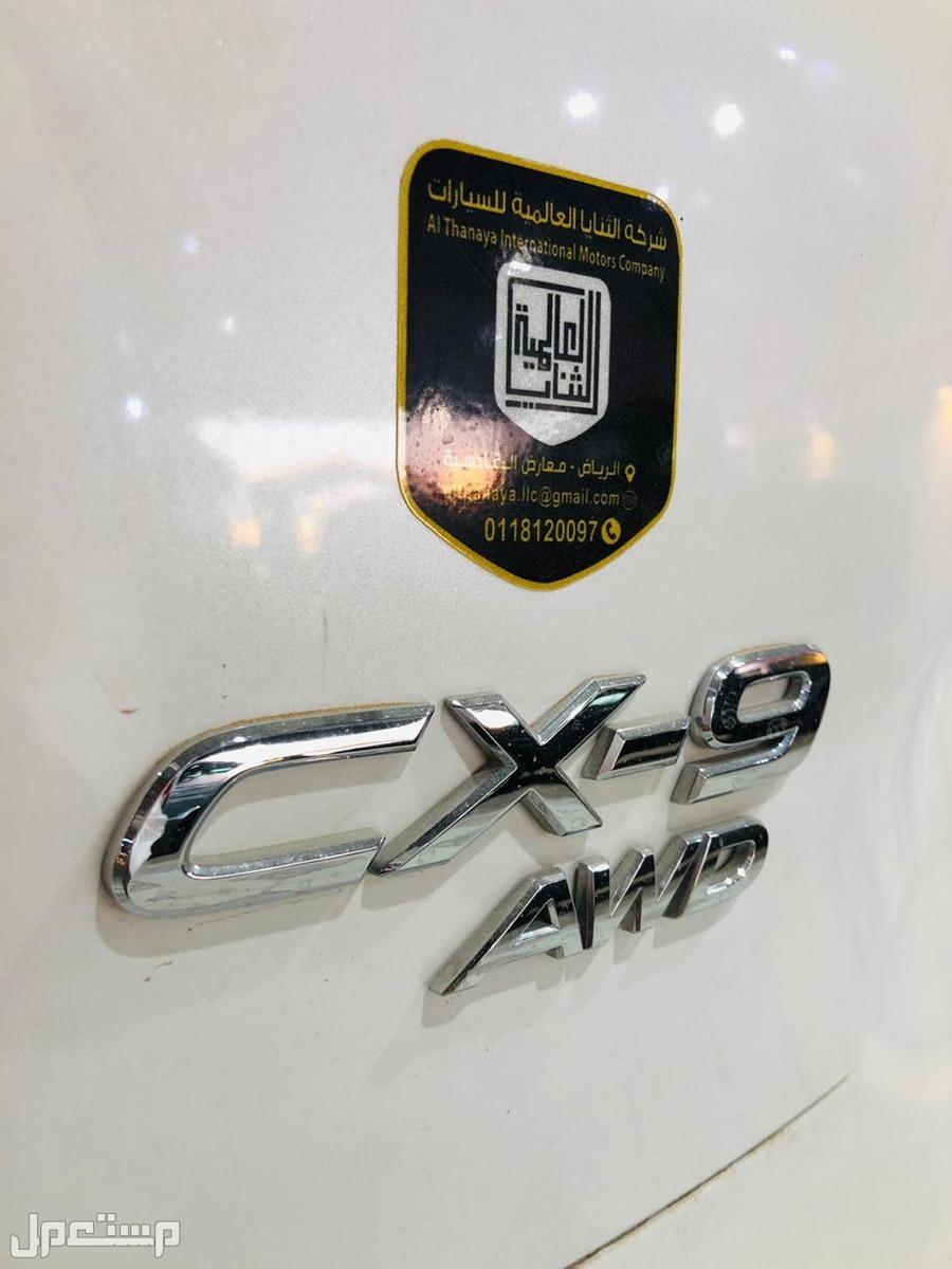 » مازدا CX9 2020 فل كامل خليجيه بطاقه جمركيه