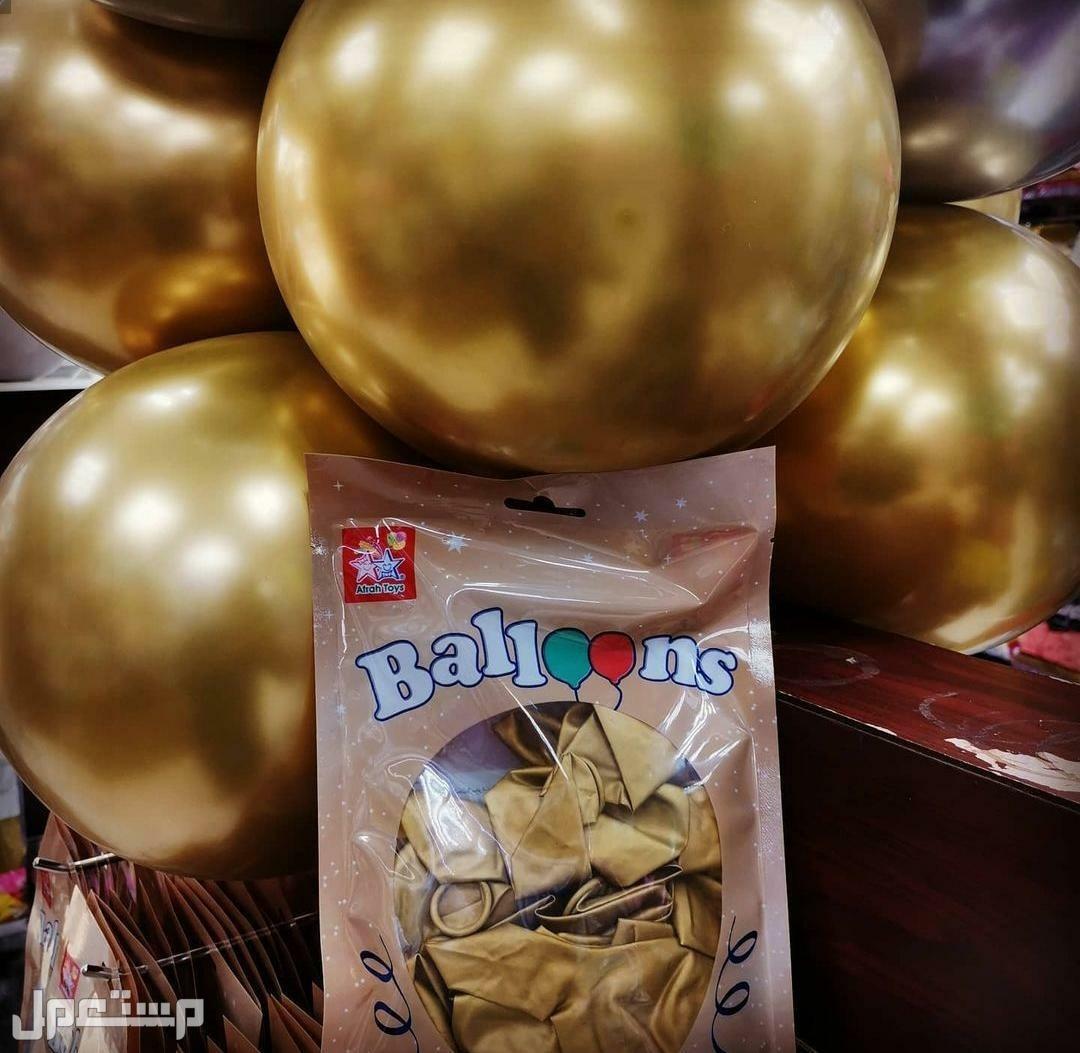بالون كروم 12 انش بالجمله  ( بالدرزن )