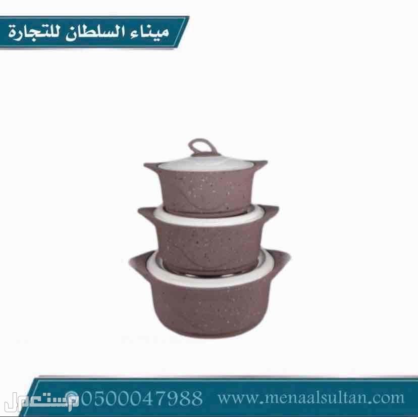 اطقم حافظات طعام بلاستيك مكونه من 3 و 4 حبات