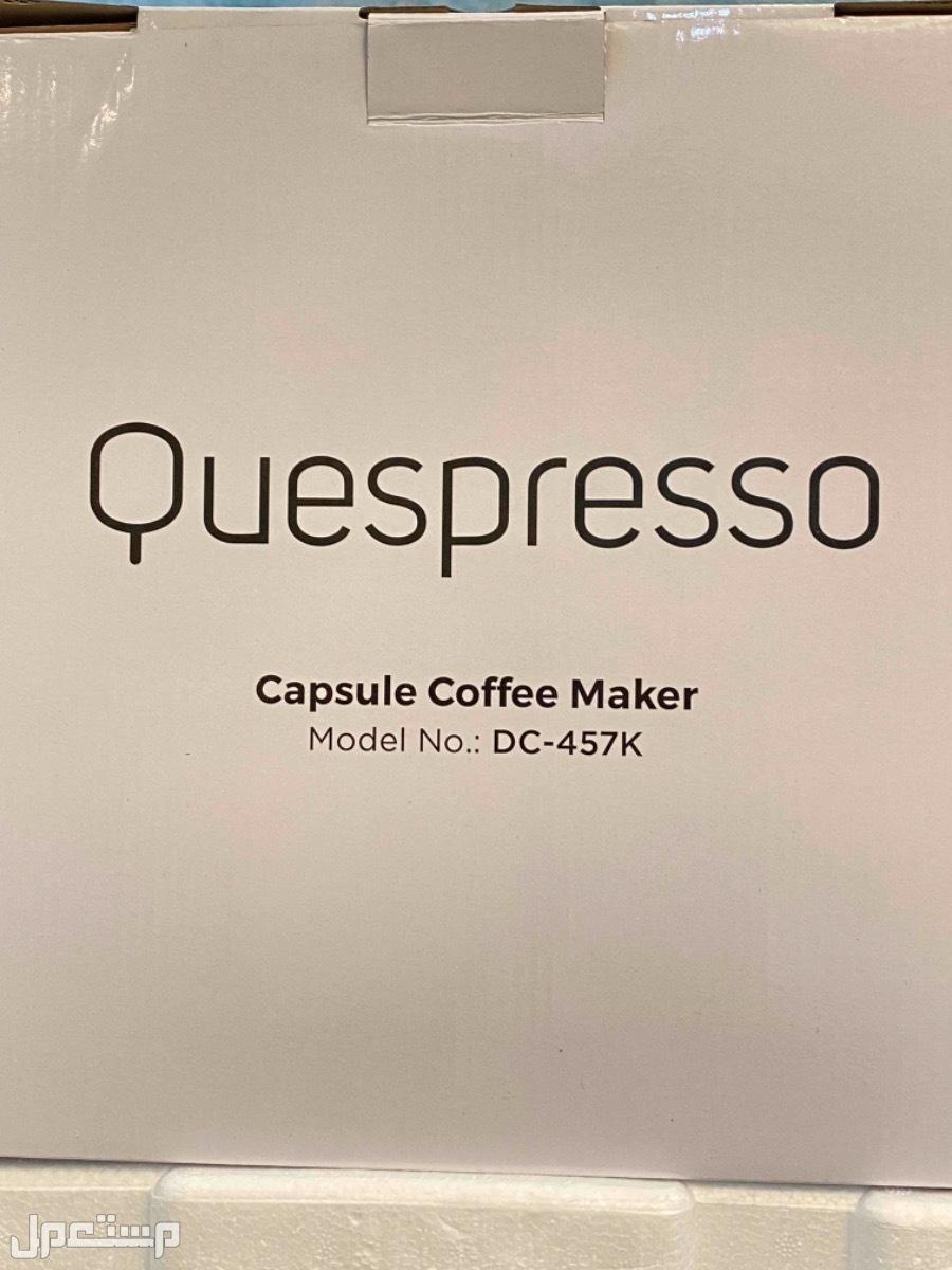 الة قهوه جديدة وبكامل اغراضها وكبسولاتها