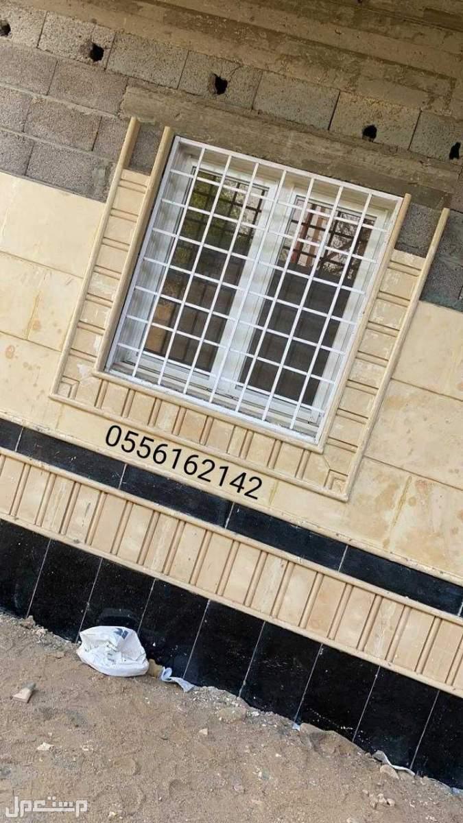 مؤسسة مقاولات عامه توريد وتركيب الحجر الاردني وحجرالرياض جيزان