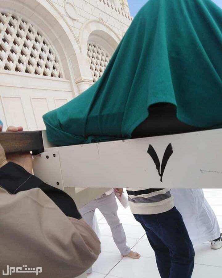 تم دفن ابن اخي في البقيع و الحمد لله