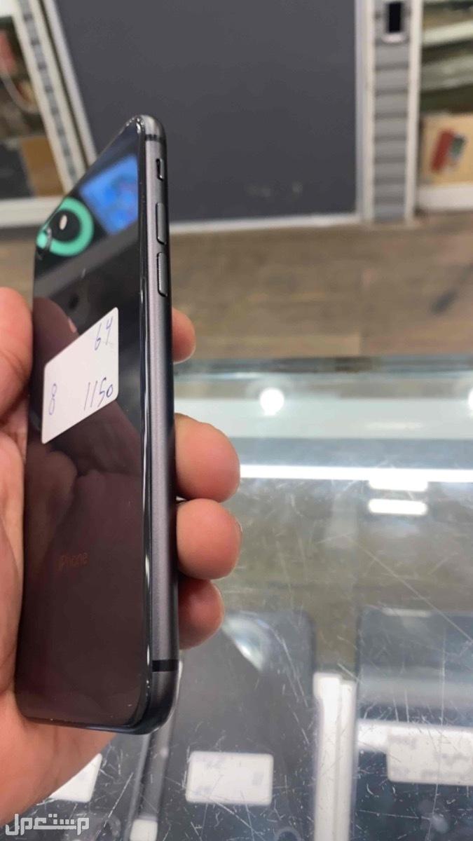 للبيع ايفون 8 اسود 64 مستخدم