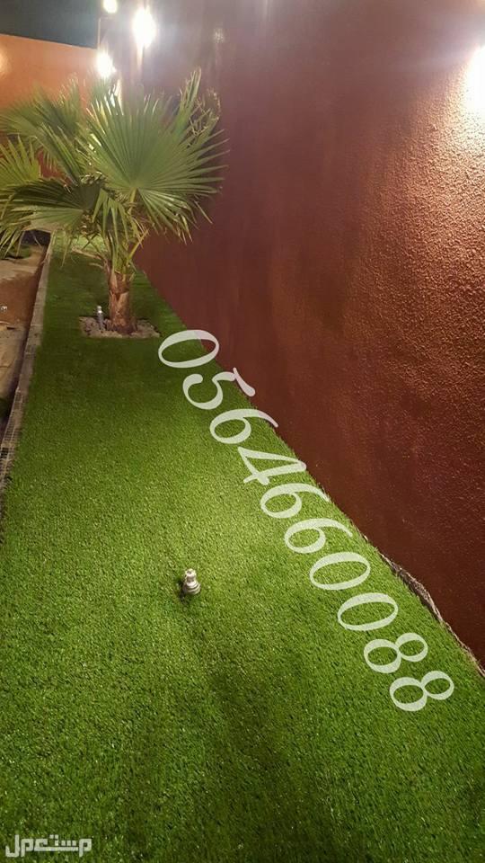 عشب صناعى بالباحه عشب صناعى بالباحه للبيع