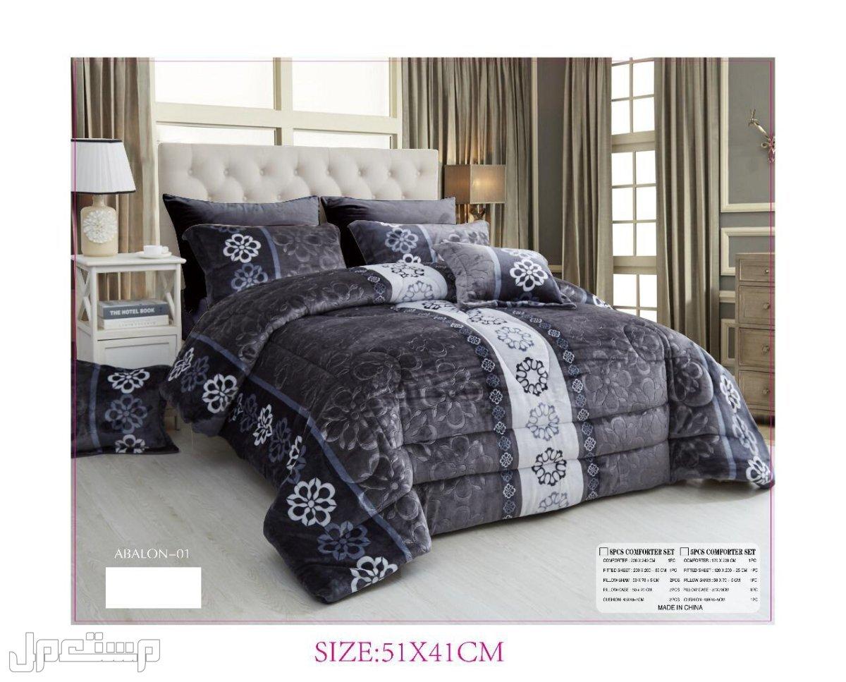 مفارش سرير فخمة