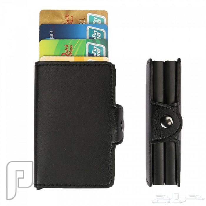 المحفظة الذكية تتحمل حتى18بطاقة ولا يزيدحجمها