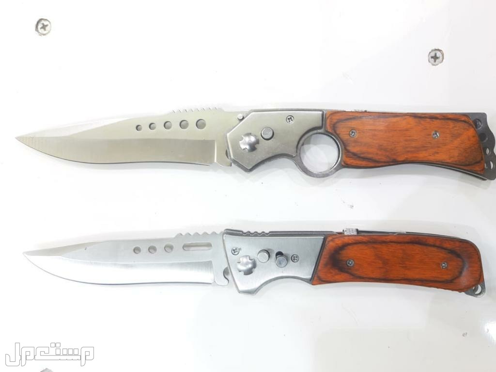افضل السكاكين وقل الاسعار