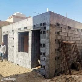 مقاول بناء وترميم ملاحق وفلل