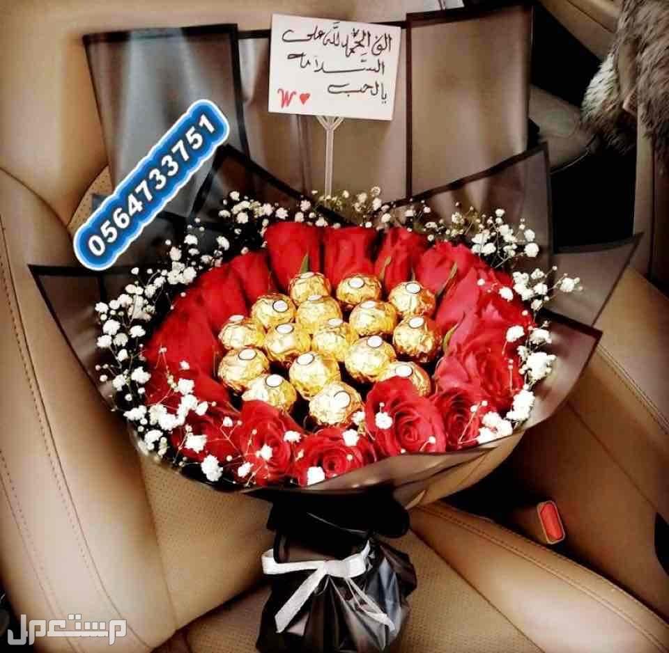 محل ورد وتوصيل الهدايا خميس مشيط ابها